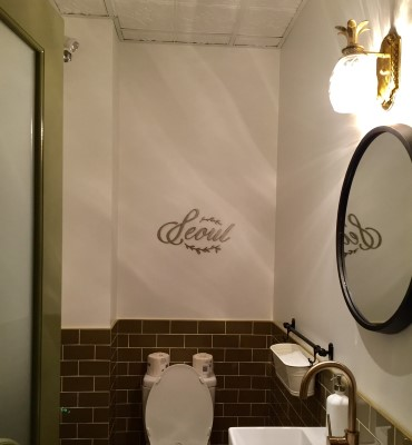 Bathroom at Foreign Concept
